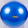 GoFit 75cm Stability Ball